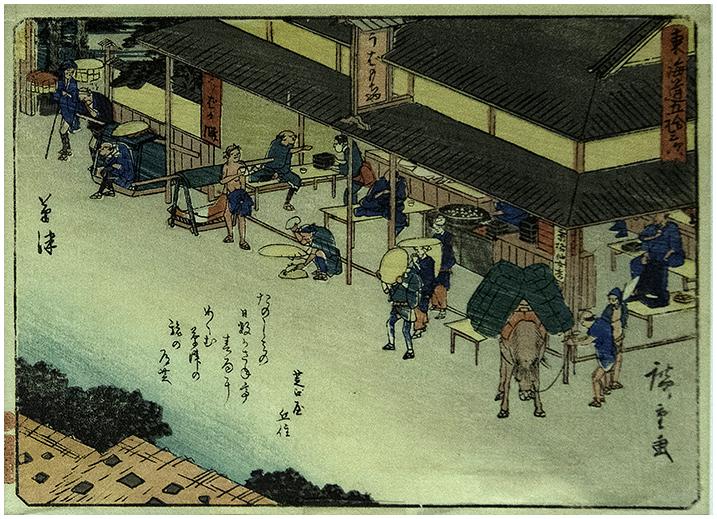 2015-04-17  Hiroshige_11