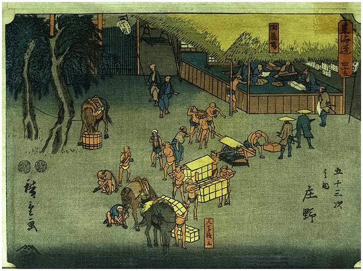2015-04-17  Hiroshige_12