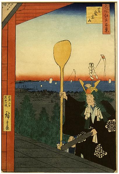 2015-04-17  Hiroshige_5